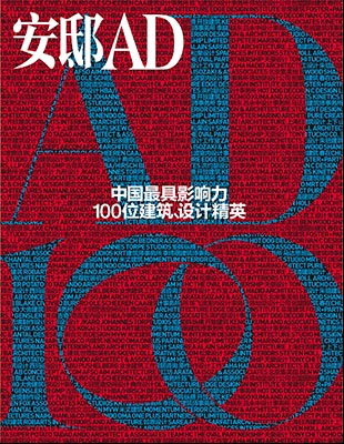 AD100-2013