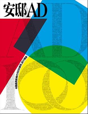 AD100-2015