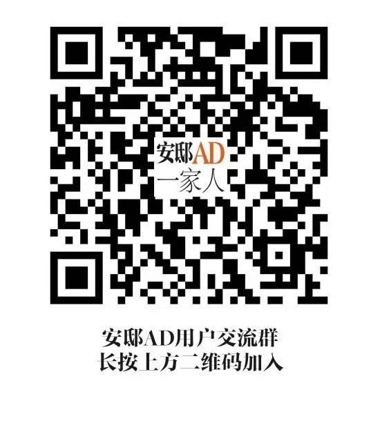 安邸AD微信订阅号(ADChina2011)